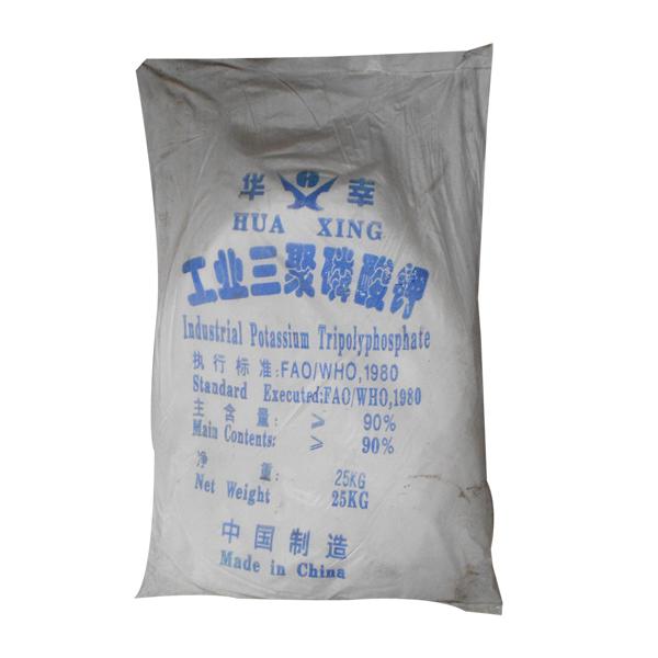 三聚磷酸钾
