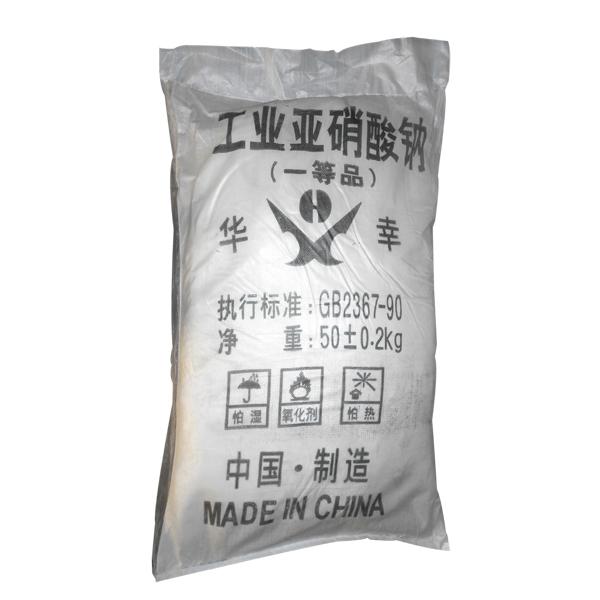 工业亚硝酸钠