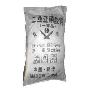 长垣某客户订购我们的工业亚硝酸钠