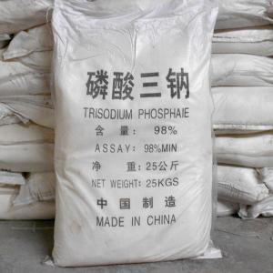 鹤壁某客户订购我们的磷酸三钠